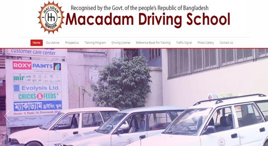 Macadam driving school